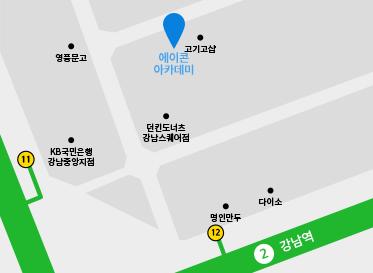 강남캠퍼스지도